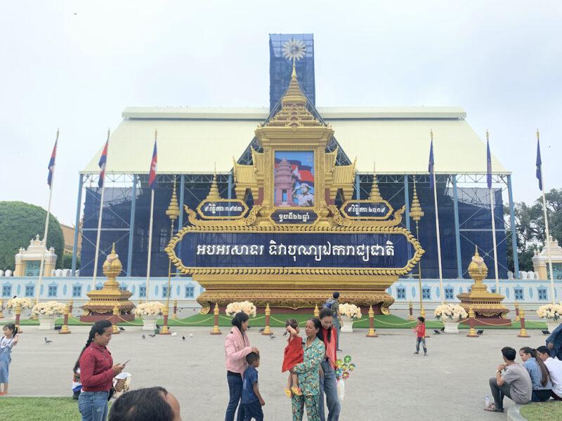 Royal Palace Pnom Penh